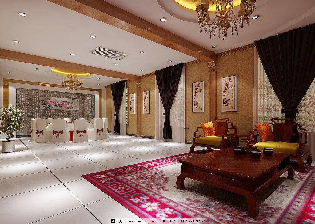 完美中式风格 家装效果图 3d 中式风格 会议室 室内设计 环境设计图片