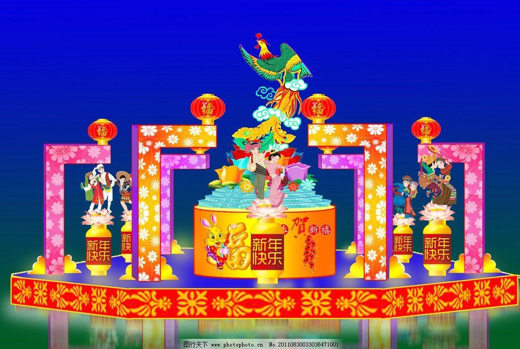 凤舞欢歌 喜庆 彩灯 节日 花纹 灯笼 凤凰 新年 人物 跳舞 花朵 民族