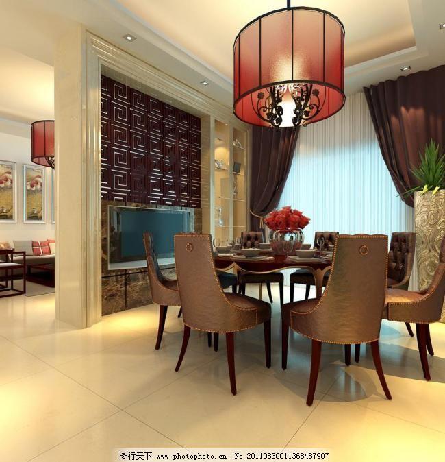 现代中式餐厅