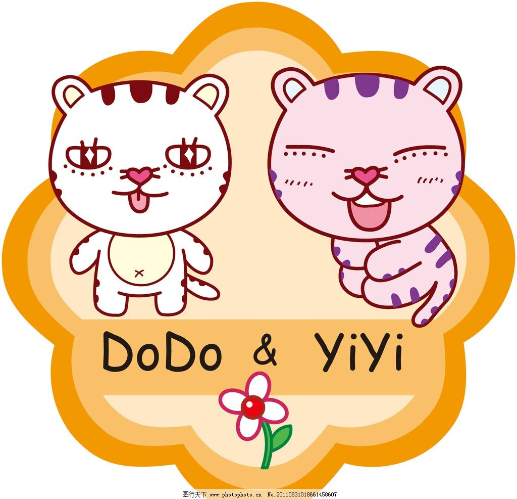 q版动物 小猫咪 其他 动漫动画 设计 72dpi jpg