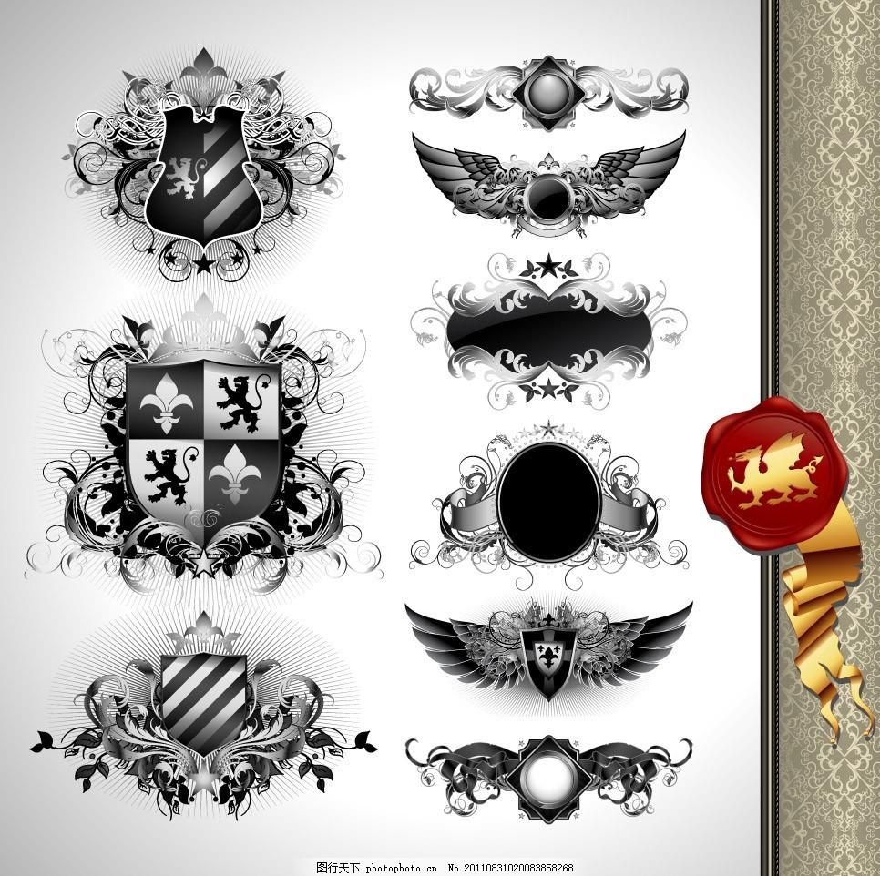 欧式纹章标签徽章