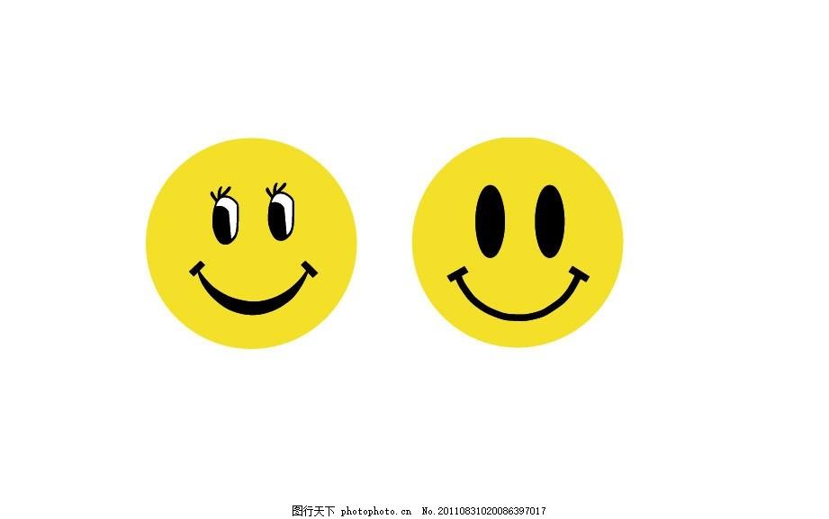 设计图库 标志图标 网页小图标  笑脸 微笑 标志 小图标 标识标志图标
