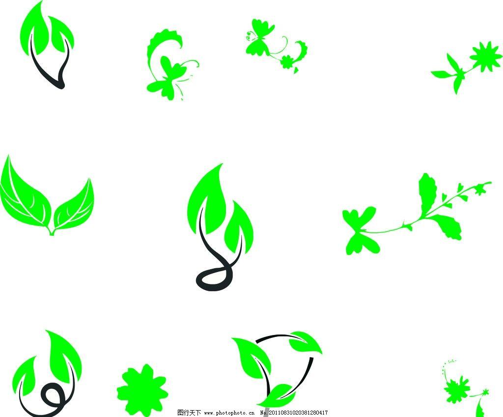 花纹花边 矢量 花纹 花边 叶子 绿色 绿色叶子 简单的图案 底纹边框