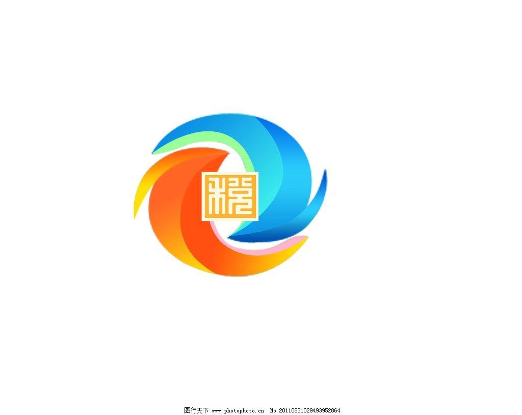 滕州国税图片_logo设计_广告设计_图行天下图库