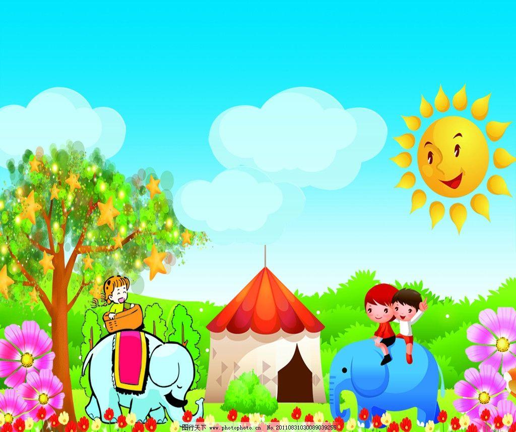 幼儿园墙画 矢量卡通画 小鸟 儿童 矢量蓝天白云 大象 花朵花边