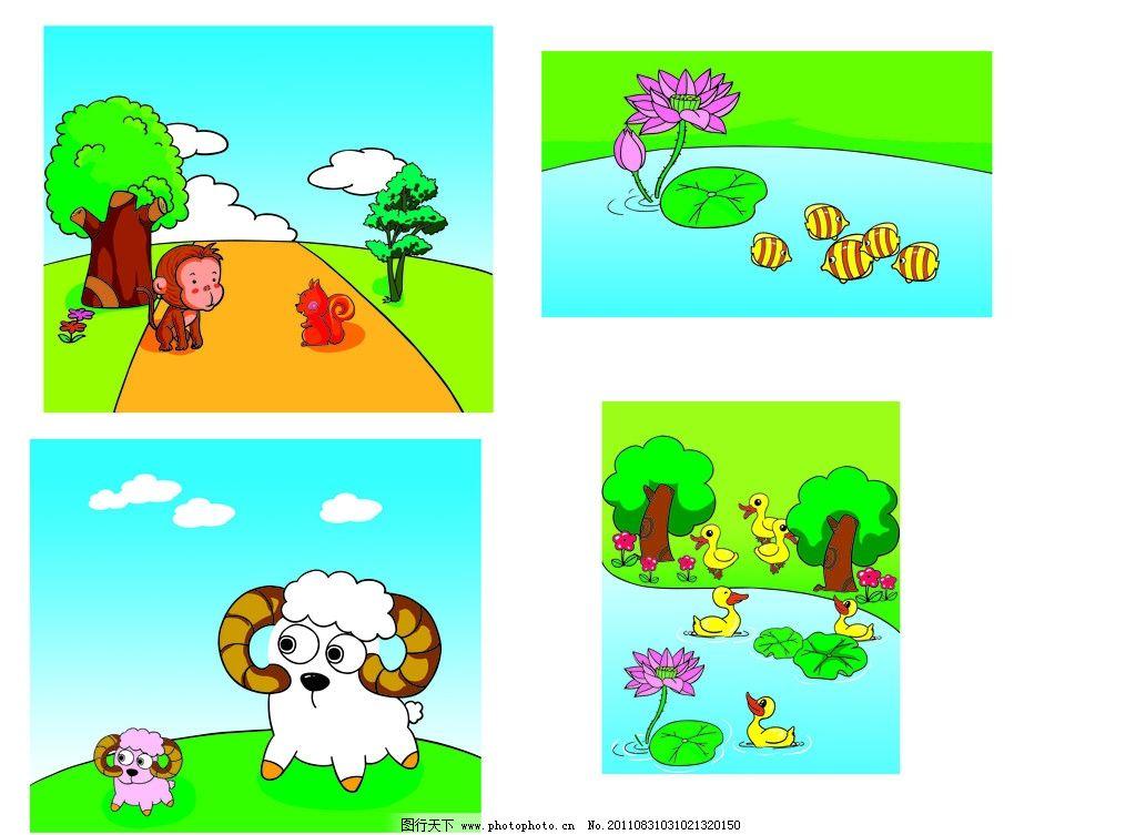 卡通小动物 小鱼 池塘