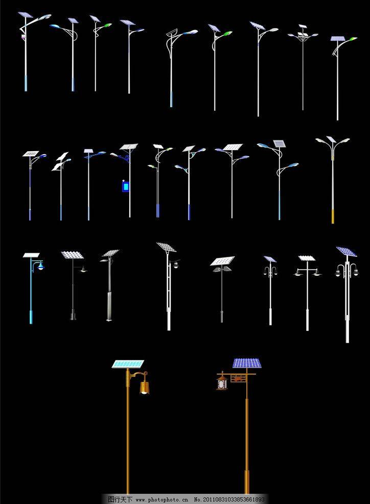 太阳能风能路灯庭院灯图片