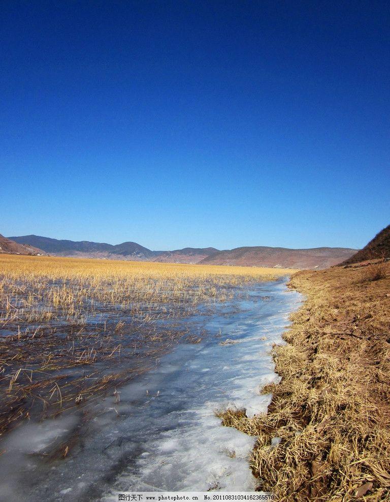 冬天云南 冬季 香格里拉 蓝天 天空 结冰 风景 自然 自然风景