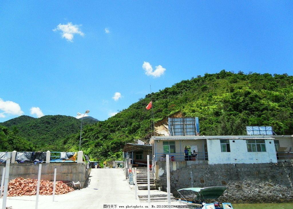 山水风景 山 水 蓝天 白云 青山 绿水 幽美 风景 天空 河流 自然景观