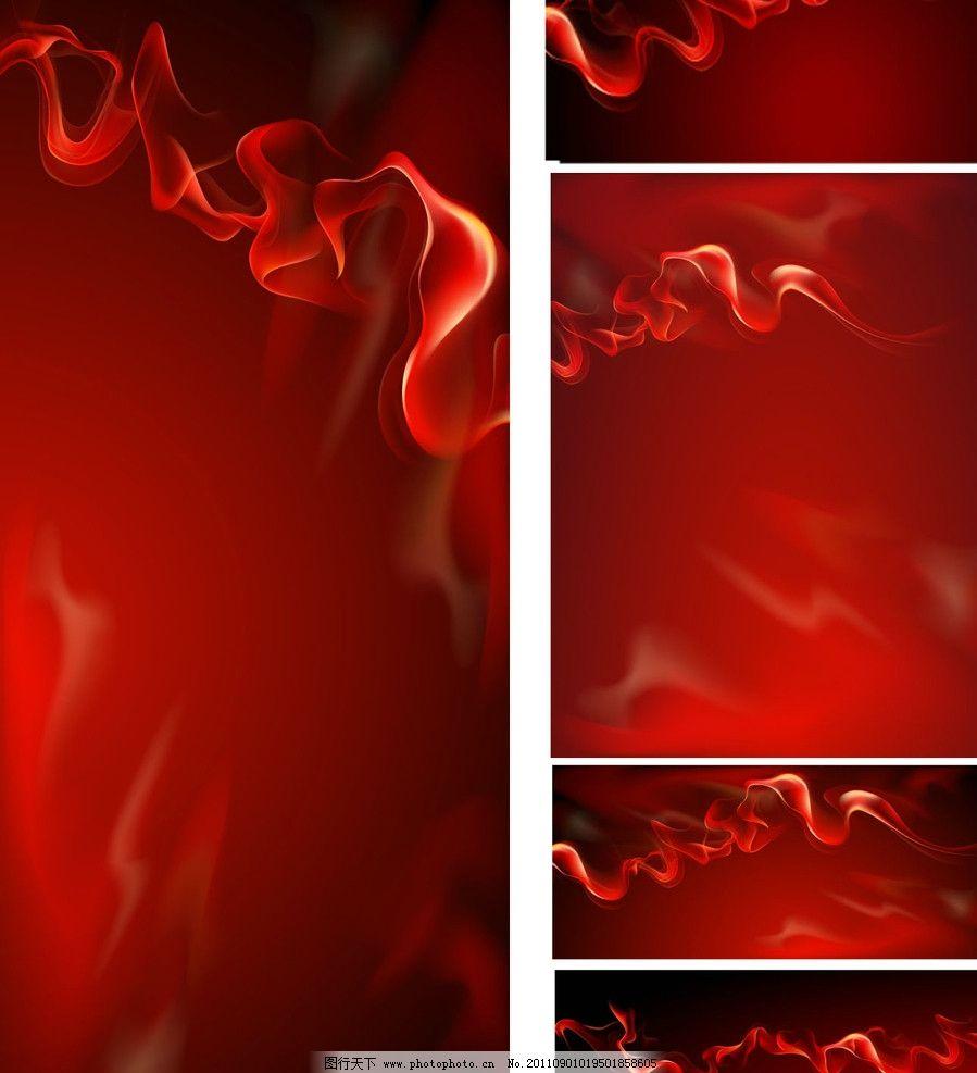 飘带 节日素材 背景 红色渐变底纹 高档背景 其他 矢量 ai