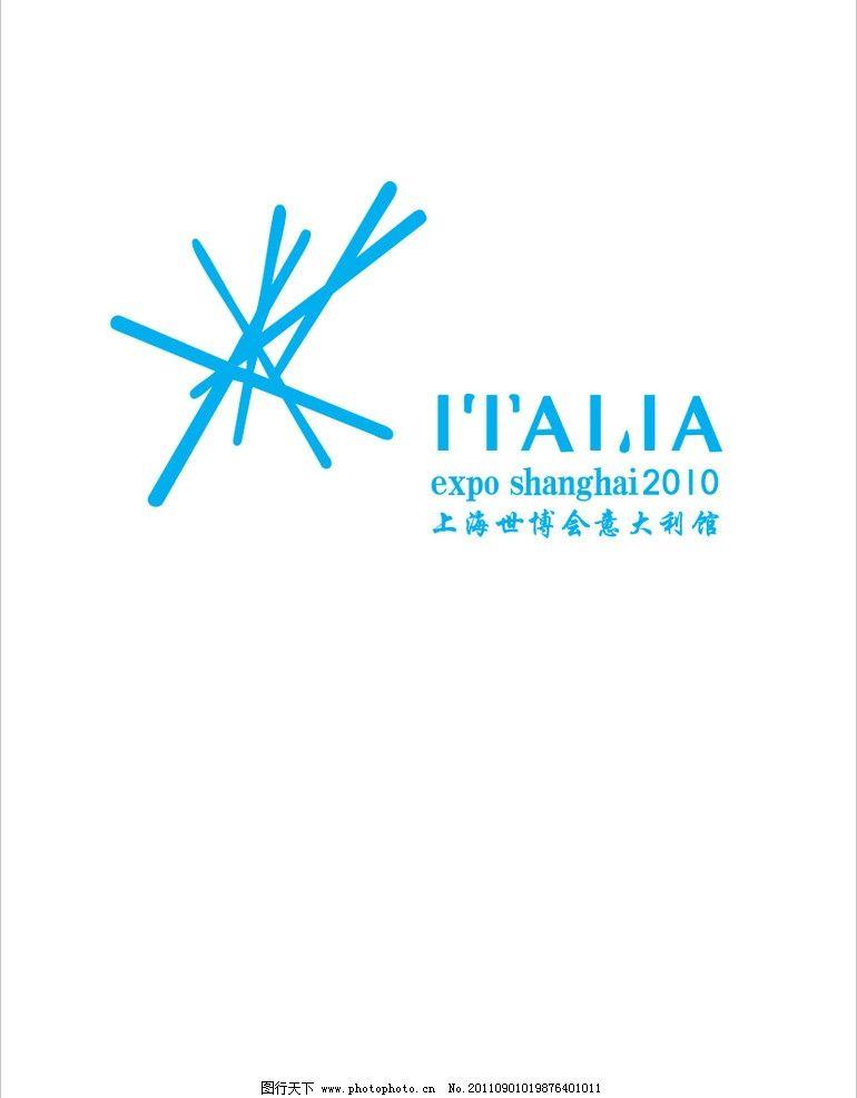 上海世博会广东城市标志图片