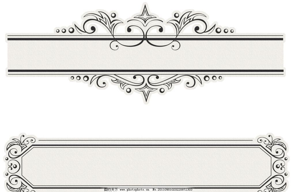 字体装饰花边图片展示