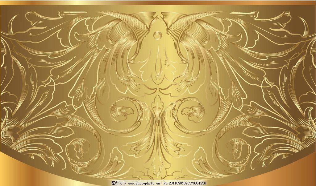 欧式金色古典花纹背景 欧式花纹 欧式复古花纹背景 复古花纹 金色花纹