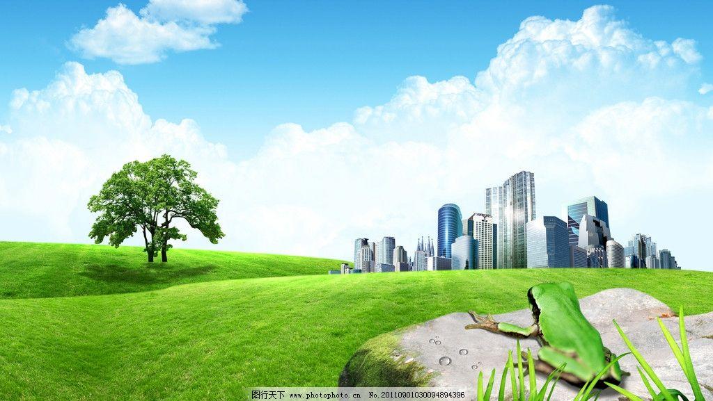 蓝天草地图片,风景 蝴蝶 河水 花朵 白云 树叶 树木