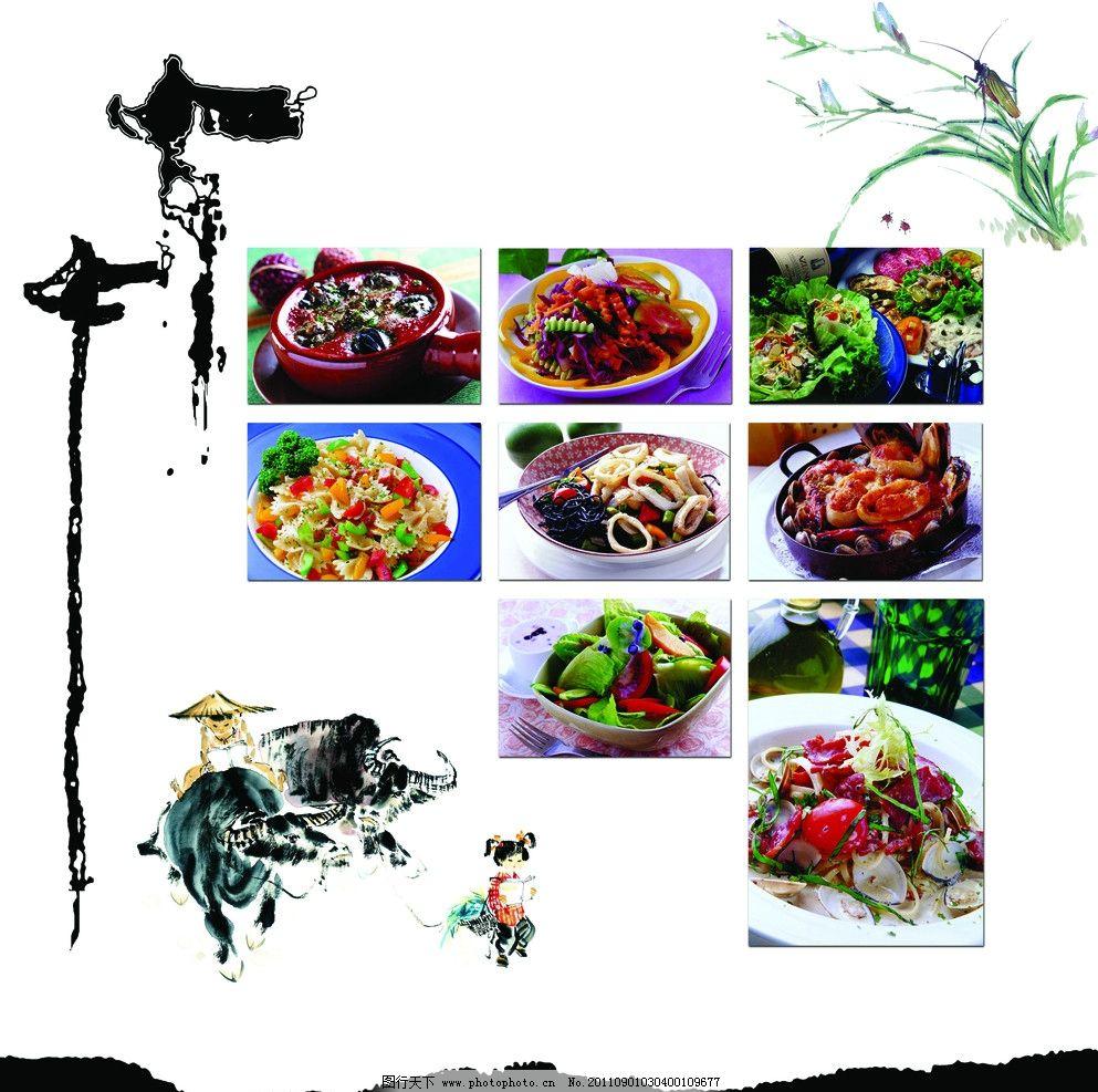 菜馆菜谱 菜馆 饭馆 食堂 菜单菜谱 广告设计模板 源文件 100dpi psd