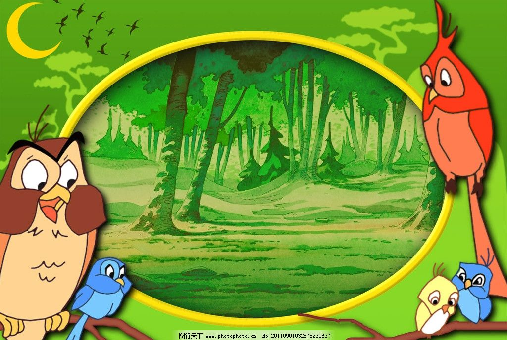 儿童相框素材 鹦鹉 猫头鹰 小鸟 月亮 树林 卡通 分层 摄影模板