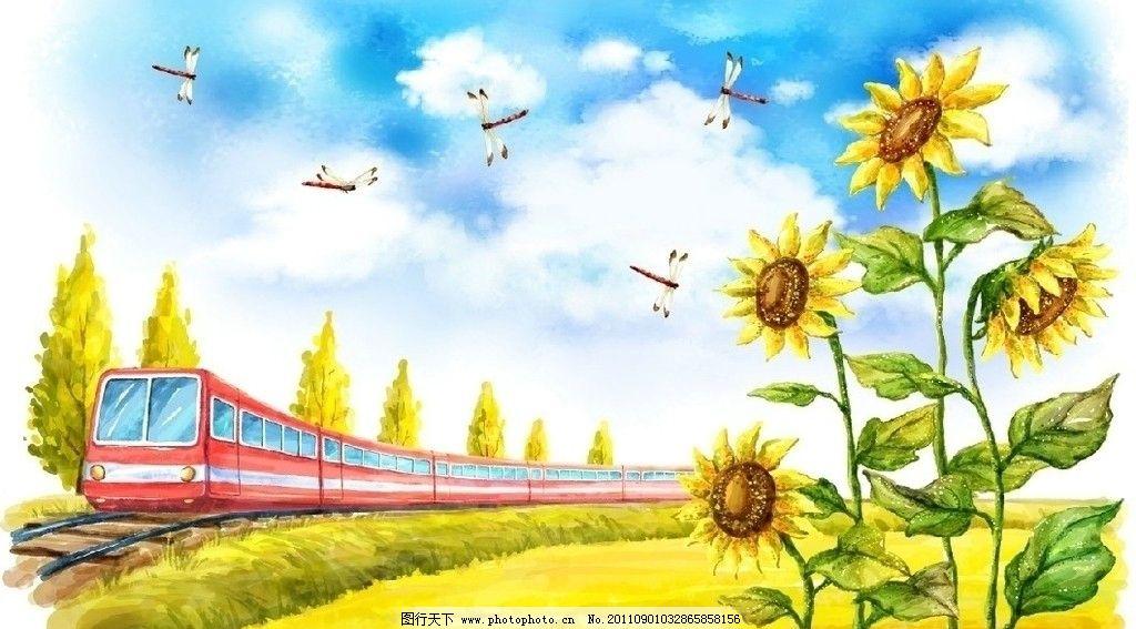 秋天风景插画 火车 向日葵 秋天树木 花草 房屋 树林 手绘插画