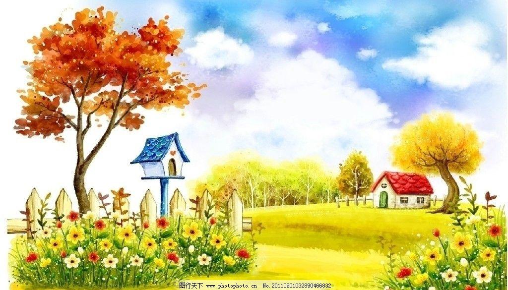 秋天风景插画 秋天树木 花草 房屋 树林 手绘插画 秋天插画精品