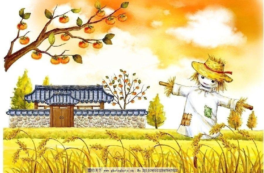 秋天风景插画 秋天树木 麦田 稻草人 房屋 树林 韩国插画 手绘插画