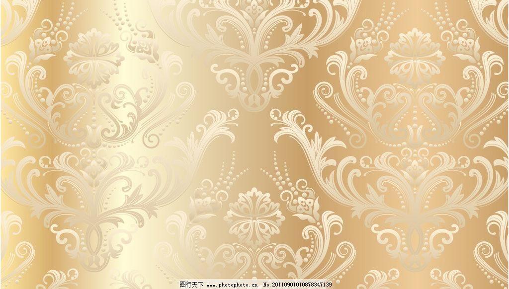 欧式花纹 欧式古典花纹 欧式复古花纹背景 复古花纹 金色花纹 金黄色