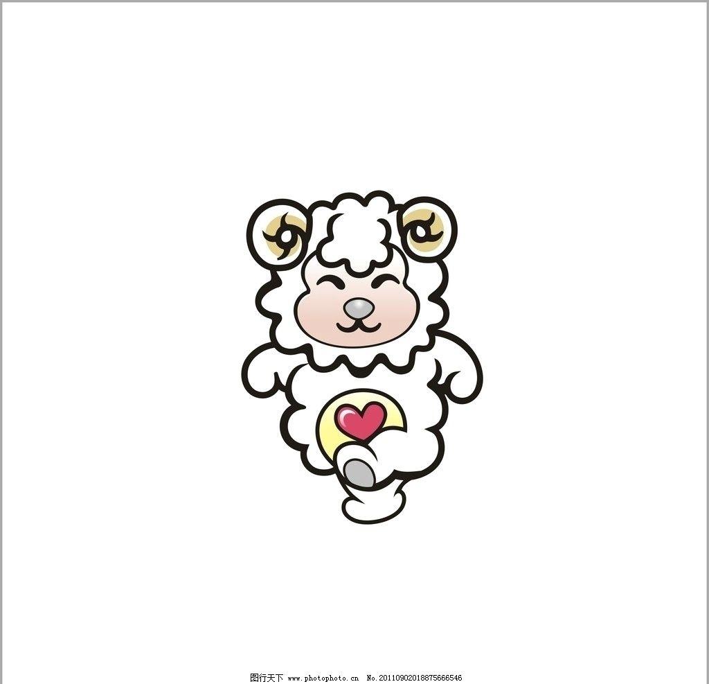 生肖羊 生肖 未羊 嘉和羊 十二生肖12生肖黄金12生肖 传统文化 文化