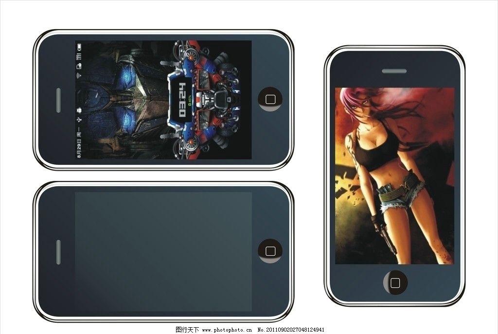 手机 苹果手机 直板手机