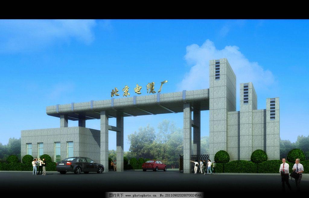 某大门效果图 厂区 工业园 建筑 建筑效果图