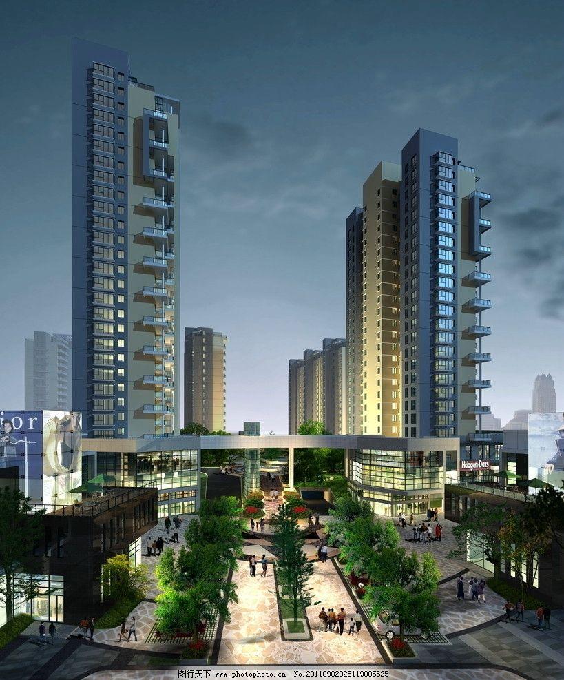 建筑群 景观效果图 景观设计 3d效果图 城市景观 景观设计效果图 商业