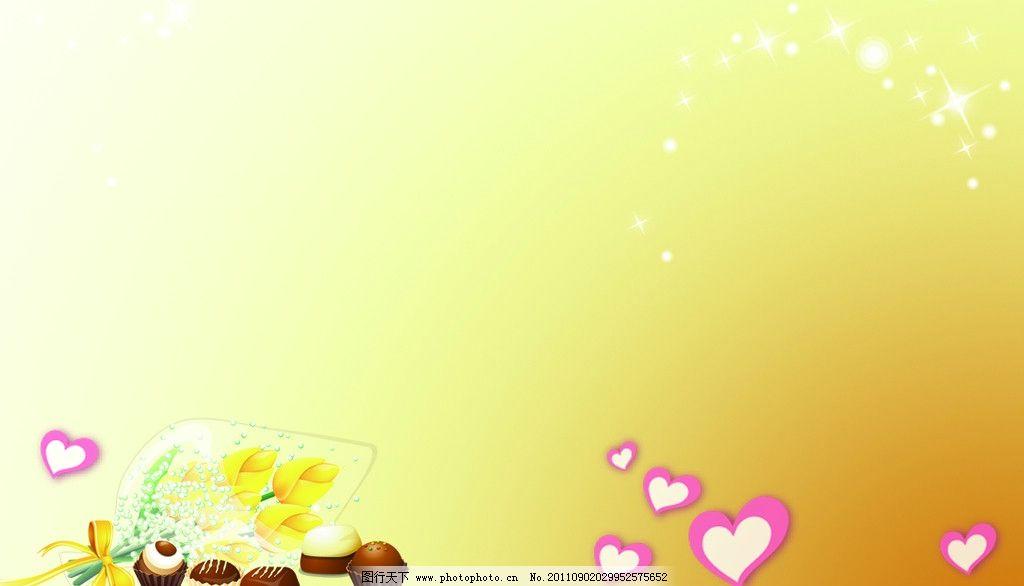 生日快乐卡片 金色背景 卡通心形图西 矢量鲜花与蛋糕 矢量星星 名片