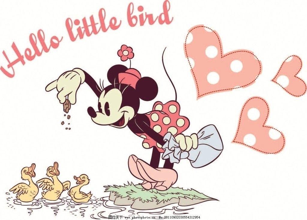 迪士尼米老鼠 迪士尼米妮 鸭子 米老鼠 动物 卡通动漫 海报设计 广告