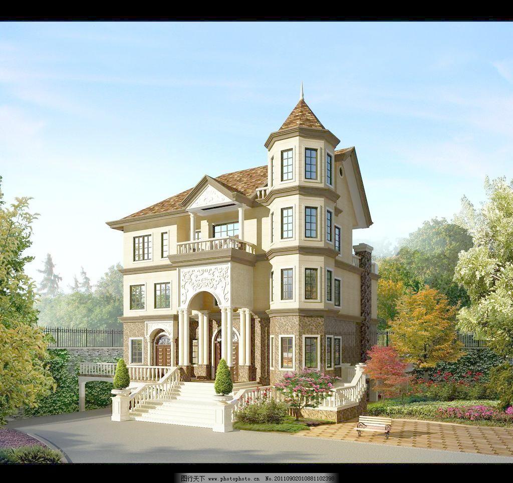 欧式别墅3d效果图 漂亮的欧式外观 家居装饰素材 其它