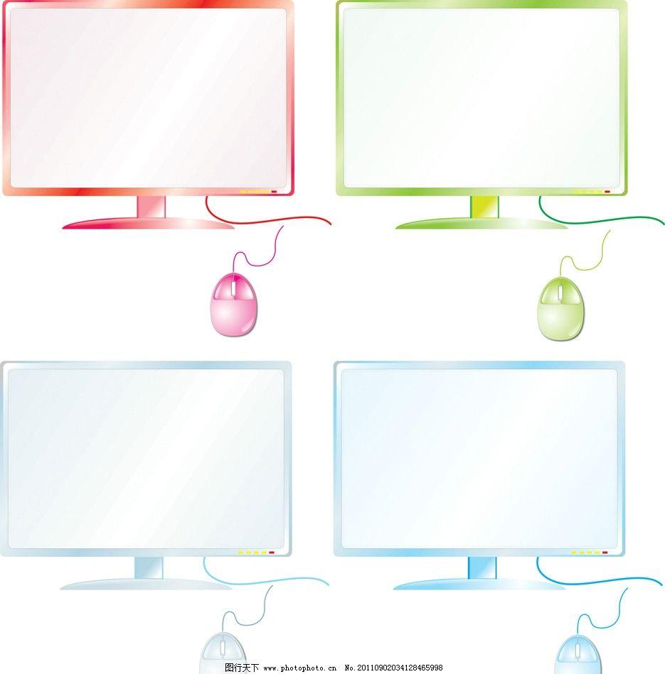 电脑鼠标 矢量 卡通 科技 液晶 显示器 图标 可爱 时尚 通讯科技