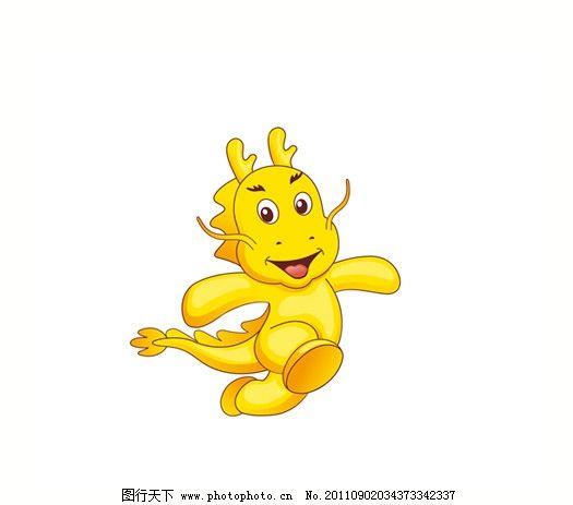 卡通龙 龙年 壬辰年 卡通动物 龙宝宝 可爱龙 金黄 奔跑 其他生物