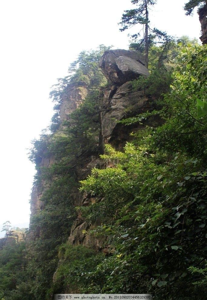 张家界的山峰图片_山水风景_自然景观_图行天下图库