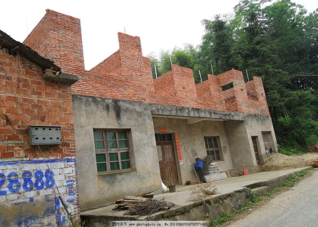 9米12米农村房设计图纸