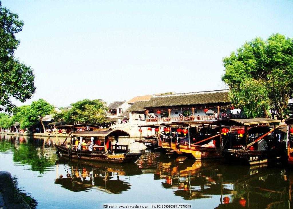周庄景色 周庄 周庄春色 周庄风景 古典建筑 水面 倒影 绿树 建筑摄影