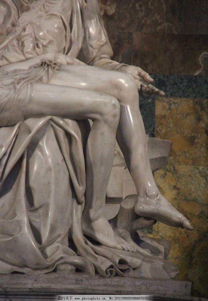 神殇局部 罗马圣彼得大教堂 米开朗基罗 著名雕塑 基督教 教堂 原作