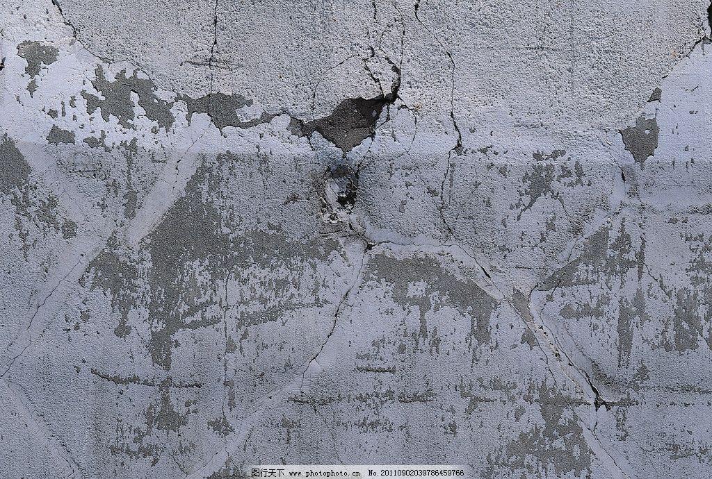 石灰墙材质 水泥墙图片