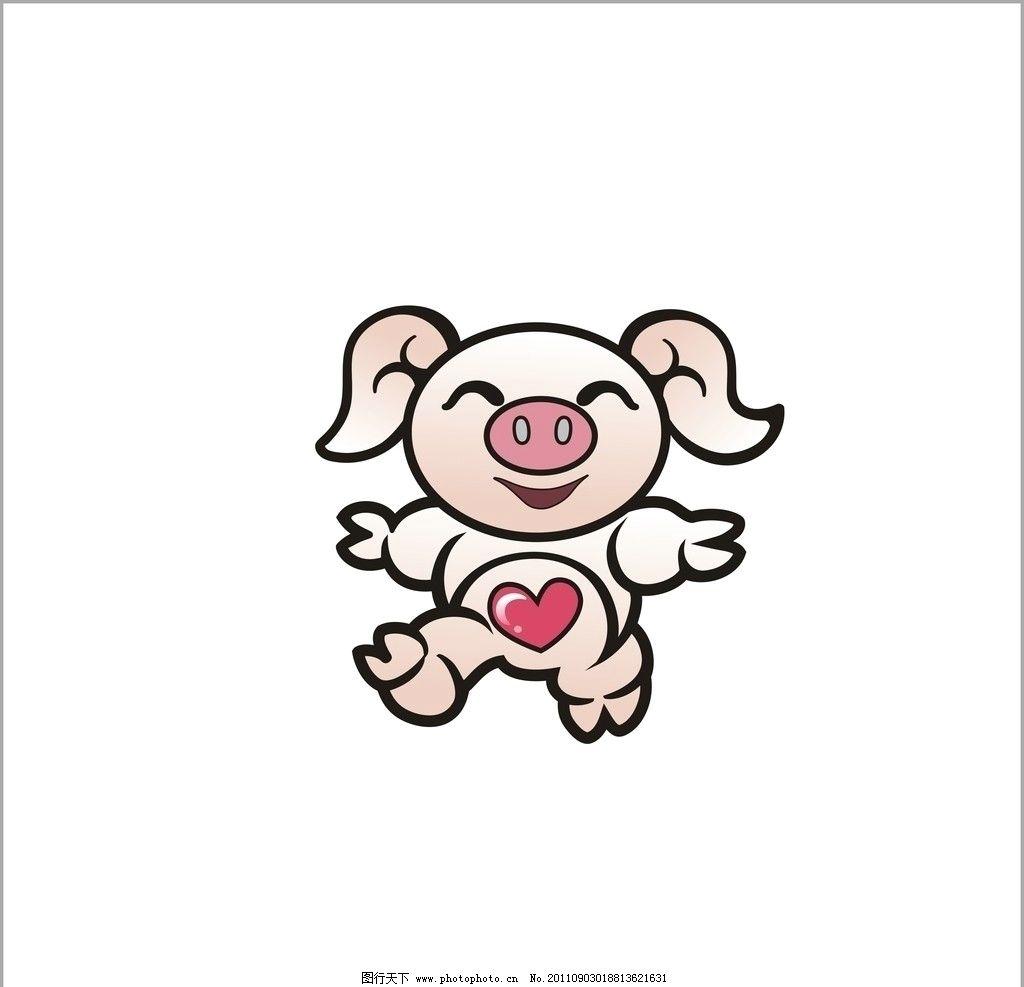生肖猪图片
