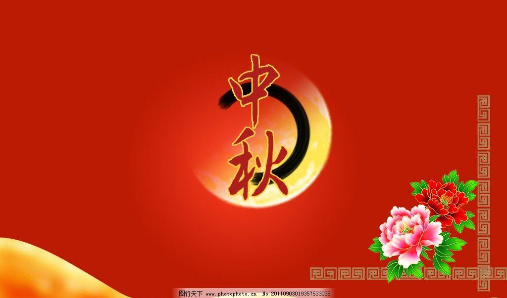 设计图库 标志图标 企业logo标志    上传: 2011-9-3 大小: 2.