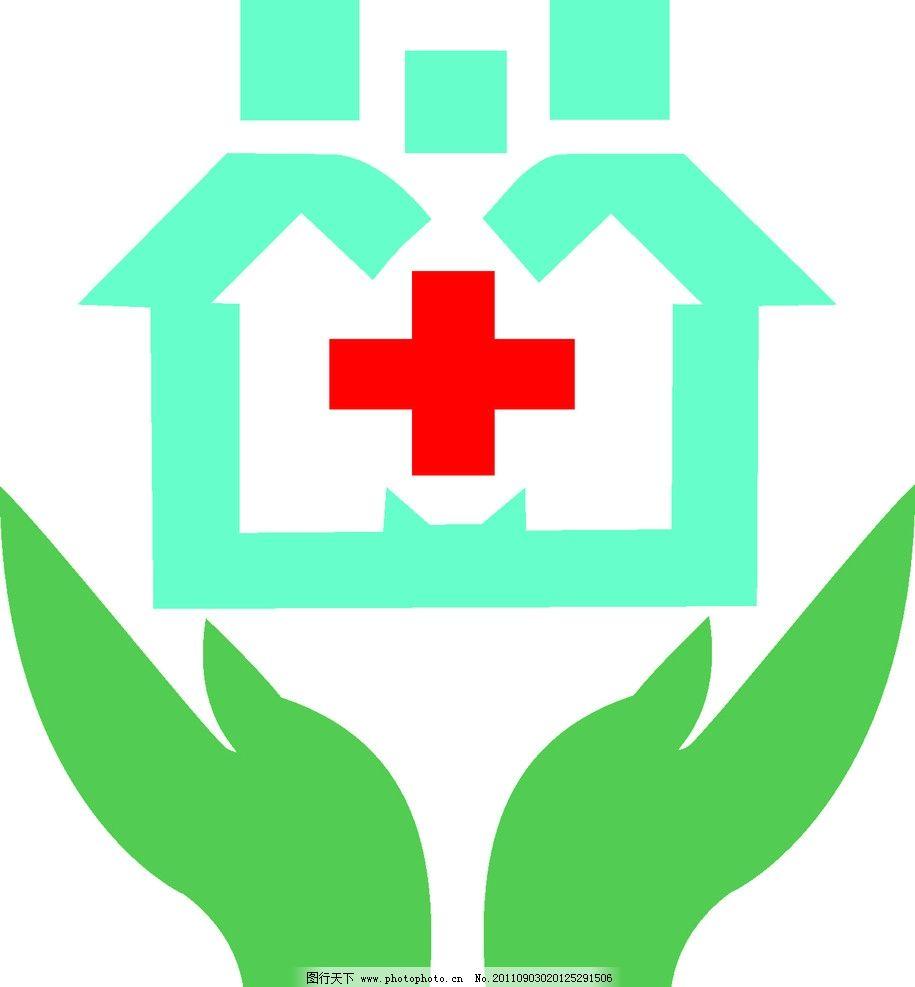 医院宣传栏 红十字架 手 一家三口 其他 标识标志图标 矢量 cdr