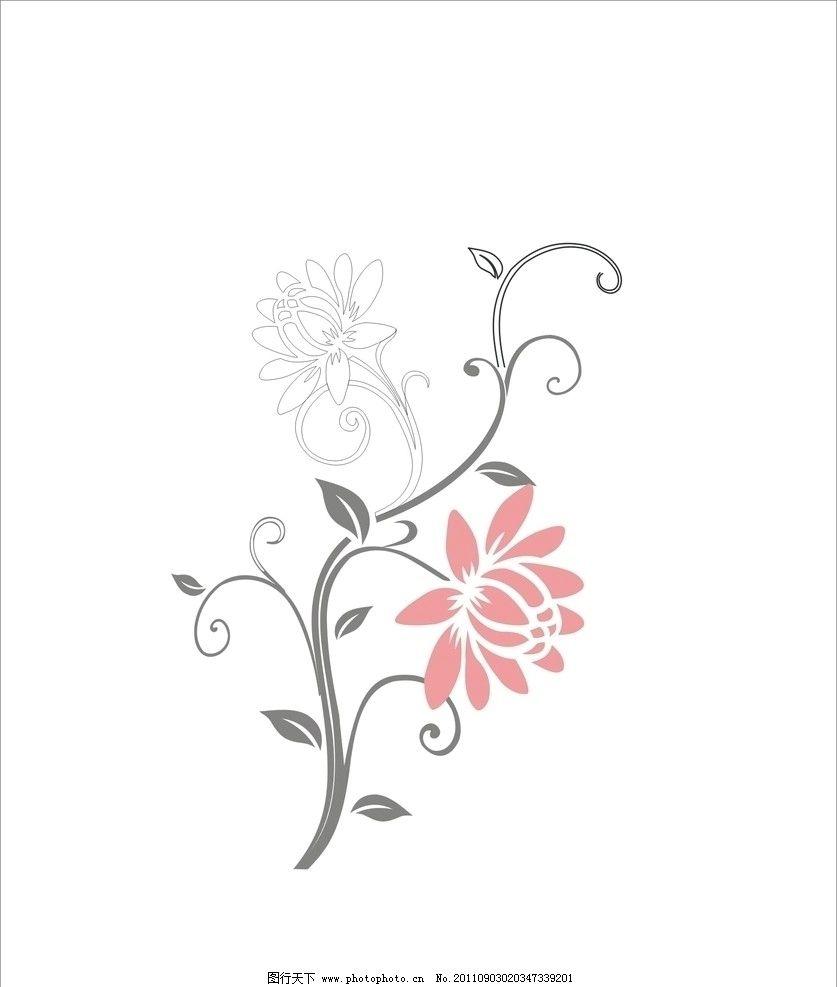 花纹 粉色花朵 时尚花纹