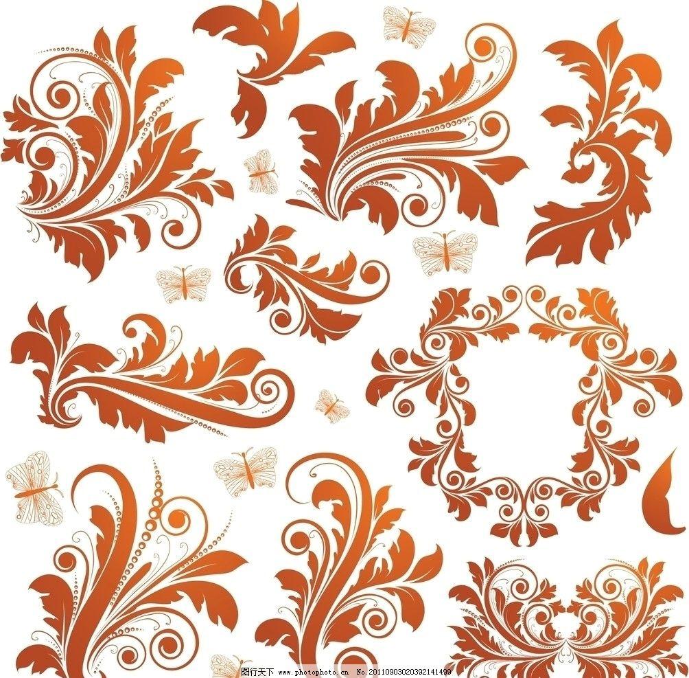 欧式花纹边框 欧式花纹
