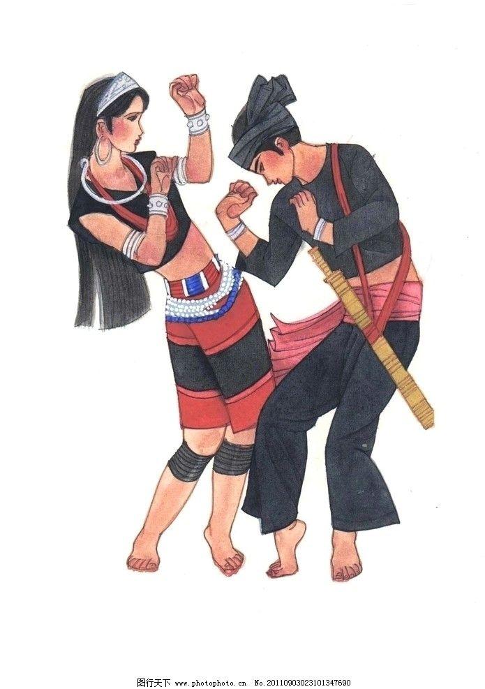 少数民族佤族图片