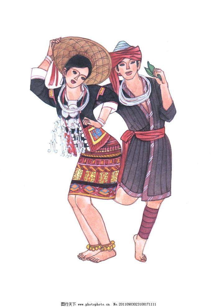 少数民族黎族图片