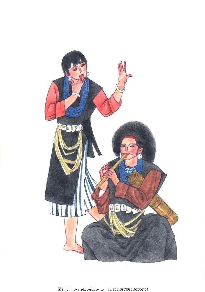 少数民族珞巴族图片