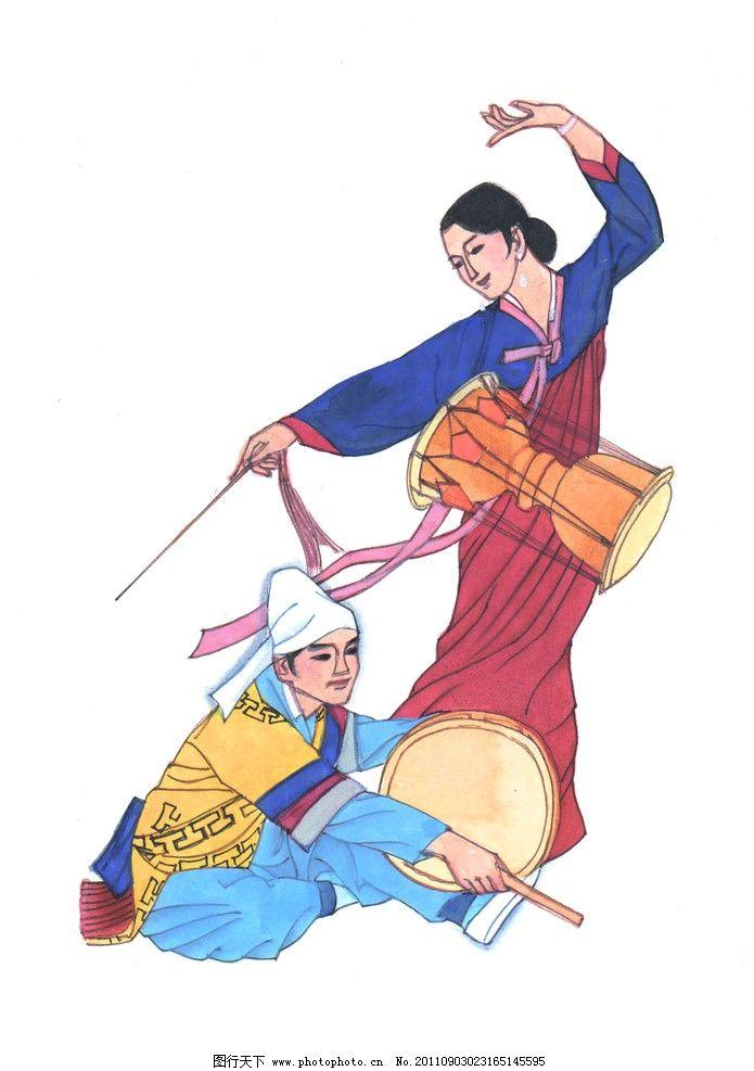 少数民族朝鲜族 手绘 56个民族 生活人物 人物图库 设计 200dpi jpg