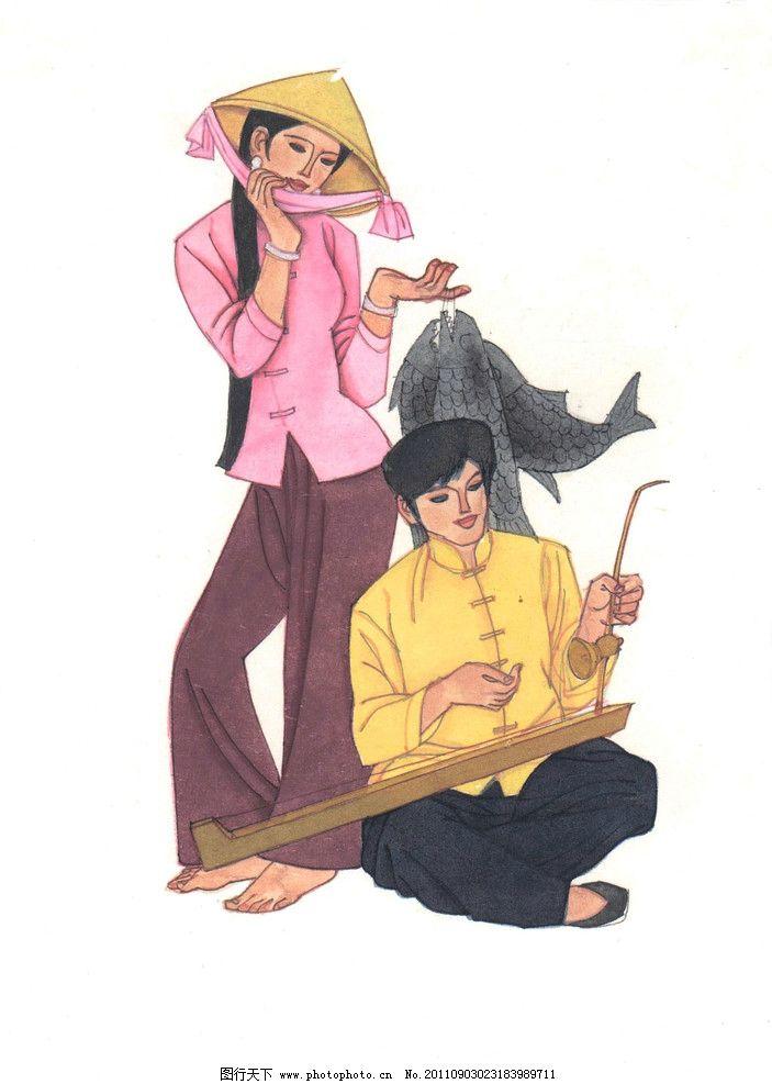 少数民族京族 手绘
