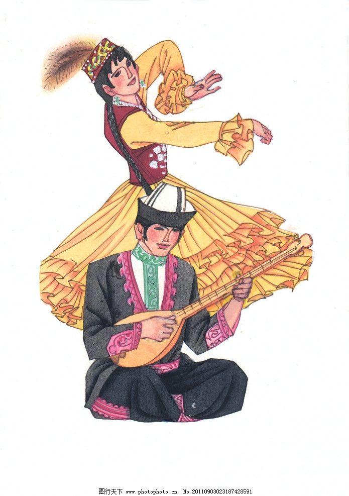 少数民族哈萨克族图片