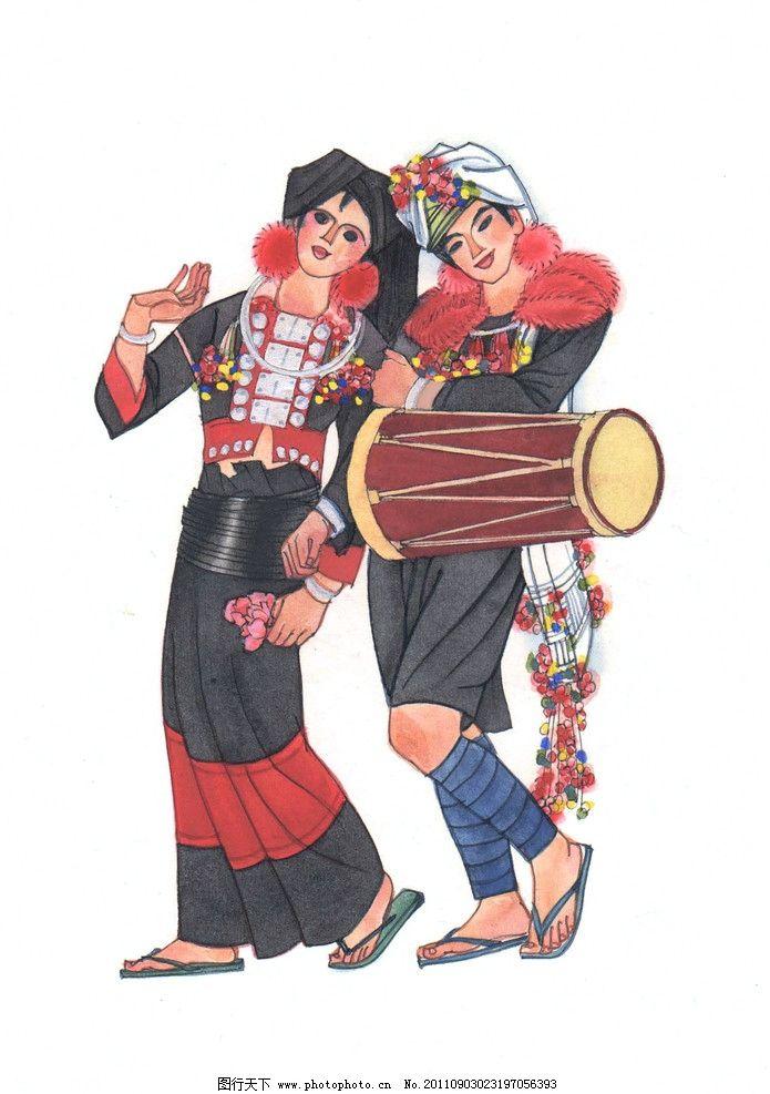 少数民族德昂族 手绘 56个民族 生活人物 人物图库 设计 200dpi jpg